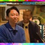 有吉ぃぃeeeee!  有吉弘行が、話題のeスポーツに挑戦!オンライン対戦で勝利を目指す。