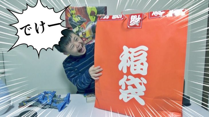 五万円のゲーム福袋あけてみた!