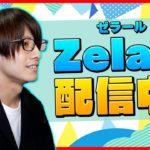 【ホラーゲーム】花子さんとかいう新作ホラーゲームやってみるけど多分鬼畜すぎて途中でやめるwwww【顔出し】