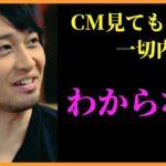 【声優ラジオ】中村悠一とマフィア梶田が昨今のゲーム業界の事を真剣に語る