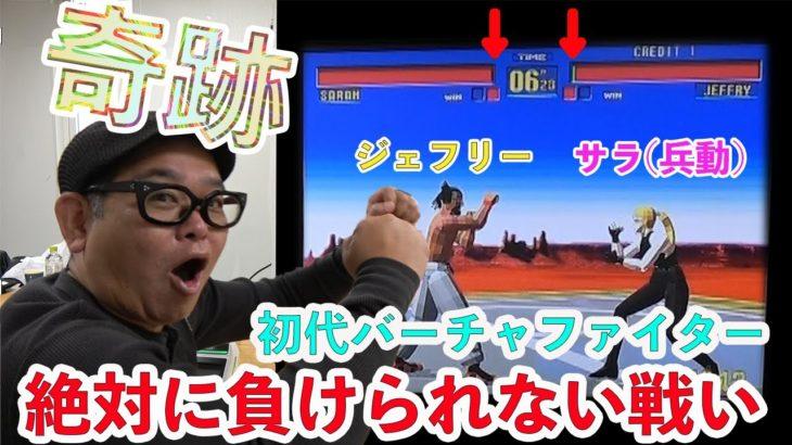 【初ゲーム実況】アストロシティミニで懐かしのゲームプレイしてみた!