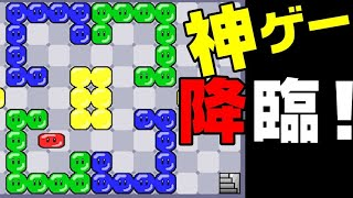斬新なパズルゲーム発見!【のびのび】