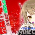 【クリスマスイブ!】ゲームしながら雑談✨【星めぐり学園/倉持京子】