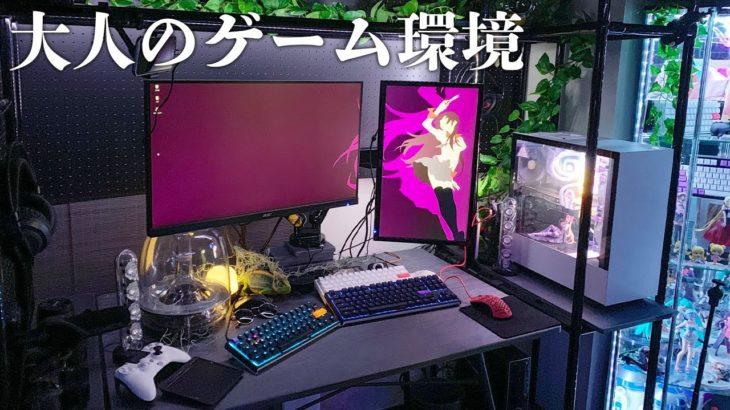 【部屋紹介】大人ゲーマー達のゲーム環境がロマンの塊だった。