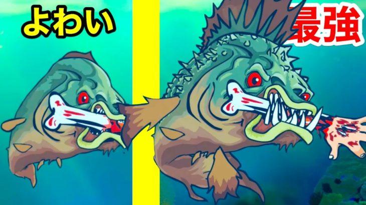 好きな食べ物は人間です『お魚ゲーム』がやばすぎるww【 Feed Us 2 】