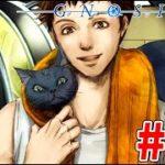 お前首から猫生えてないか?『 宇宙人狼ゲーム グノーシア 』#10
