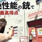 10000点でクリアの射撃ゲームをMODで30万点取る男【GTA5実況】グラセフ