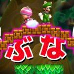 【ゲーム遊び】「あぶないブロック」#113 ルイージU編 New スーパーマリオブラザーズ U デラックス【アナケナ&カルちゃん】New Super Mario Bros U Deluxe