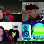 リモートで!ゲームで遊ぶ番組 #スーピコ 1月17日 配信回