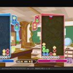 ちるいずさんとのんびりぷよ15先+レートとか ぷよぷよEスポーツ PS4