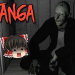 #1【MATANGA】謎の部族が住む森【ホラーゲーム】【ゆっくり実況】