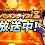 必勝カジノオンライン生配信!リアクトゥーンズ2、ボナンザ、ホワイトラビット【オンラインカジノ】