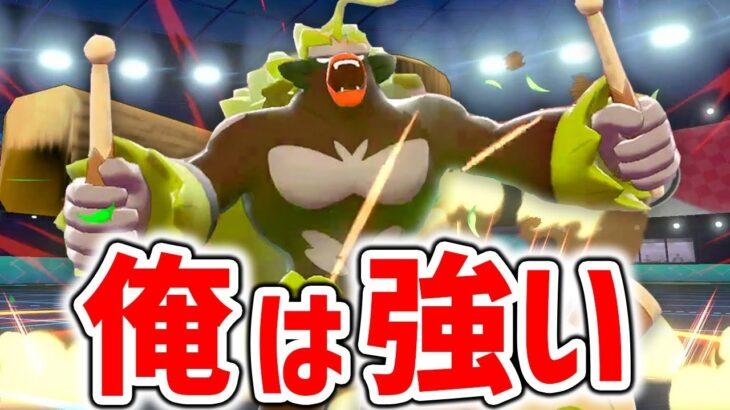 【200位〜】キヌガワ、ゲームセンスがエグいと話題に‼️今日はポケモンやるぞ!!【冠の雪原/ポケモン剣盾】