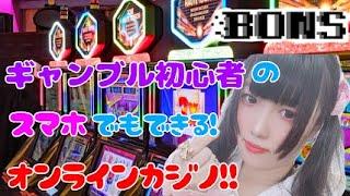 【オンラインカジノ】あけおめ!2021年最初のオンカジ配信♡♡