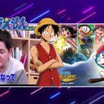 [テレビ千鳥]  人生ゲームで遊ぶんじ 2021年1月3日PART 1