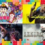『サイバーパンク2077』や「桃鉄」など:今週遊んだゲーム 2021/1/6