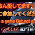 【#バトオペ2】カスマ&クラメン整理!【ゲスやんゲーム】機動戦士ガンダムバトルオペレーション2 【#gbo2】