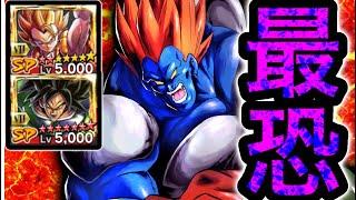 【ゲームバランス崩壊】最強キャラにゼンカイアビが2つ乗せられるらしい【ドラゴンボールレジェンズ】【DRAGONBALL LEGENDS】