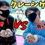クレーンゲームお金無制限30分取り放題対決で大量ゲット!!