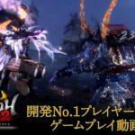 【4K/60fps】『仁王2 Complete Edition』開発No.1プレイヤーによるゲームプレイ動画