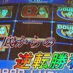 【メダルゲーム実況】目指せ一撃配当!ゆるハラスロット紀行 #5