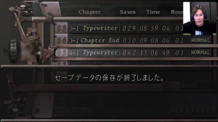 【#6②】EIKOがバイオハザード4を生配信!【ゲーム実況】