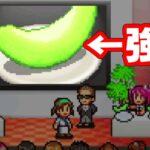 すし大会でメロンと戦う地獄の寿司バトルゲーム #9