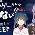 【Among the Sleep | #月語ル】会話が異次元過ぎてホラーゲームなのに全然怖くない件について【弦月藤士郎/山神カルタ/にじさんじ】