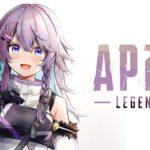 【Apex Legends】2021年初APEX 【ゲーム配信】