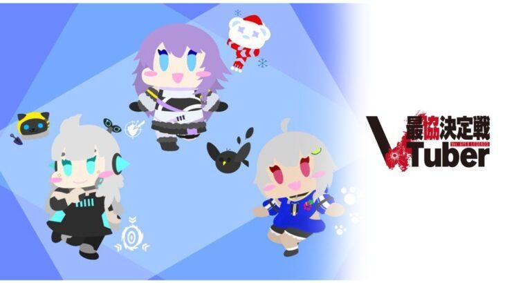 【Apex Legends】V最協決定戦カスタム#3【ゲーム配信】