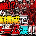 【Apex紅白杯】ネタに溢れたカスタムゲームで反則級の最強構成で大暴れ!【PS4 PC PAD】エーペックスレジェンズ
