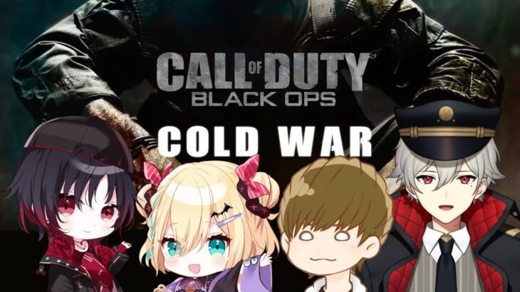 【COD】これは敵を撃つゲーム【胡桃のあ】