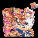 「ゲームセンターCX」 #310 4年ぶり7回目 「クイズの星」 動画