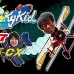 ☆ゲームセンターCX★Game Center CX #167『スカイキッド(DC版)』
