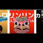 【オンラインカジノ】ELDOAH TV公式出演しました!ELDOAH WEEK参戦!1時間勝負!