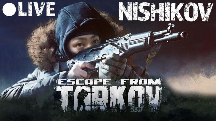 【タルコフ】いま熱いFPSゲームはこれだあああああああ【Escape from Tarkov】