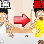 大食いするだけのゲームが面白すぎる件ww【Food Fighter Clicker】