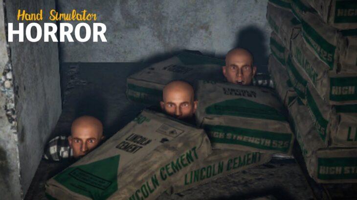最高に楽しかったホラーゲーム【Hand Simulator: Horror】#last