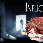 【Infliction】悪夢を彷徨うホラーゲームらしいです【ホロスターズ/夕刻ロベル】#2