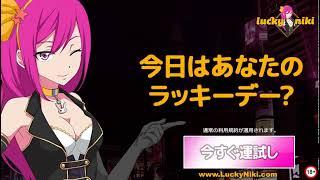 Japanese casino bonuses online casino – 日本のカジノボーナスオンラインカジノ