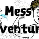とにかく初見殺しが酷すぎる鬼畜ゲーム【Messアドベンチャー】【Mess Adventures】#2
