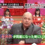 オンラインカジノをプレイ – Onrain kajino o purei