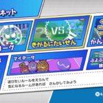 PS4ぷよぷよeスポーツ 連戦する