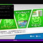 PS4ぷよぷよeスポーツ 今流行りの1000万ta