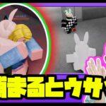 ★ウサギになったら襲いかかれ!~ロブロックス「トランスファーインフェクション」ゲーム実況㉜~★ROBLOX