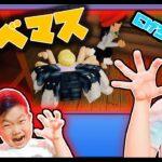 ★脱出せよ!殺虫剤でクモを攻撃!~ロブロックス「スパイダー」ゲーム実況㉚~★ROBLOX