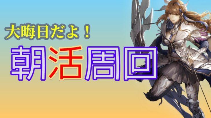 【ロマサガRS】大晦日も周回! グダグダ配信 12/31(雑談)【ゲーム実況】【LIVE】