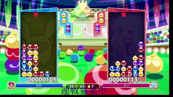【Switch版・1時間だけ】ぷよぷよeスポーツ