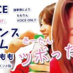"TWICE SANA 究極の選択 ""バランスゲーム(関西弁ver.)"" さーたん!ツボった編"