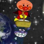 アンパンマンとバイキンマン編⭐️アニメ⭐️ゲーム Vol.83 アンパンマンニコニコパーティ 子供が泣き止む笑う喜ぶ anpanman game